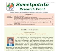 term paper topics for agriculture idea